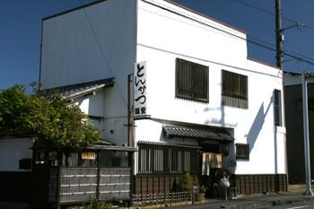 ajiyasu10