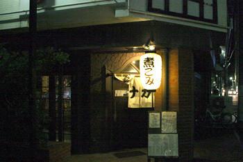 nakamiya6