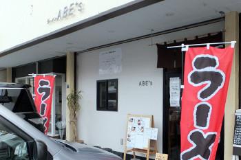 ABEs6