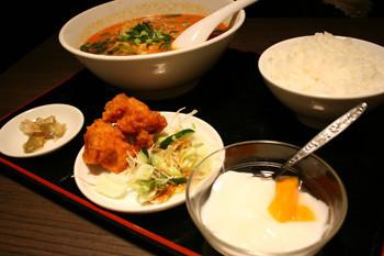 香香飯店3
