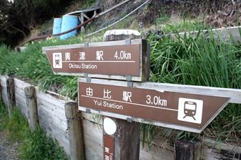 富士山薩た峠6
