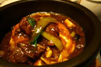 アジアン洋食厨房2