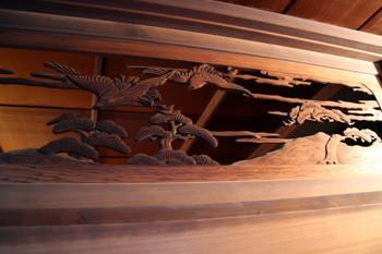 旧五十嵐邸7