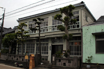 旧五十嵐邸11