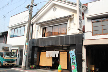 荻野商店2