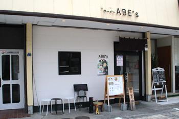 abes3