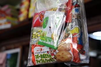 佐塚商店6