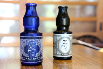 神沢川酒造8