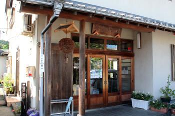 神沢川酒造9