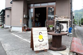 すんぷらんぷ6