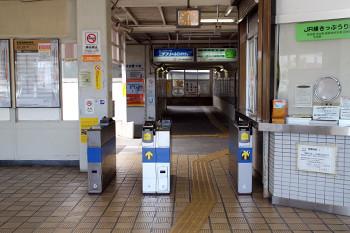 新蒲原駅2