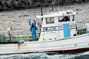 春漁解禁8