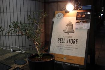 bellstore5