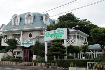 グリーンハウス7