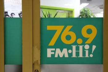 ジルラジオ8