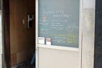 teto11