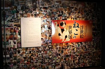 駿府博物館2