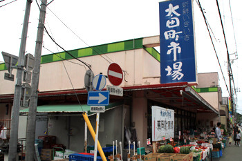 太田町市場11