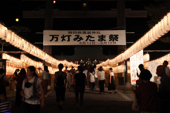 みたま祭11