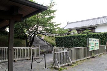 東御門11