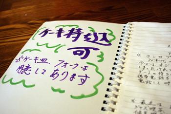 kurosawa5