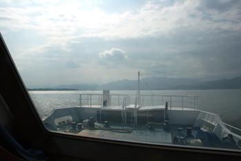 ferry35