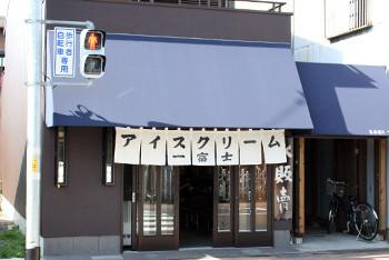 ichifuji4