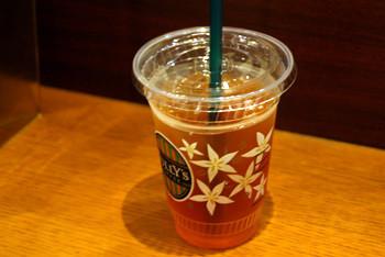mcafe3