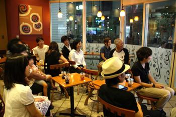 mcafe5