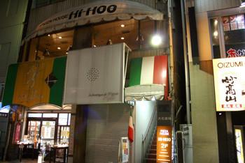 hihoo6
