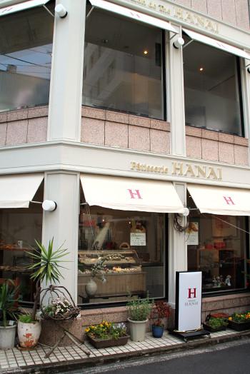 hanai6