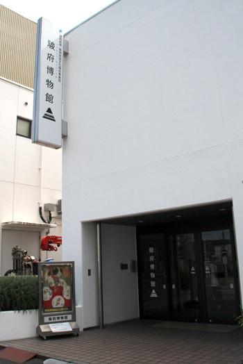駿府博物館3