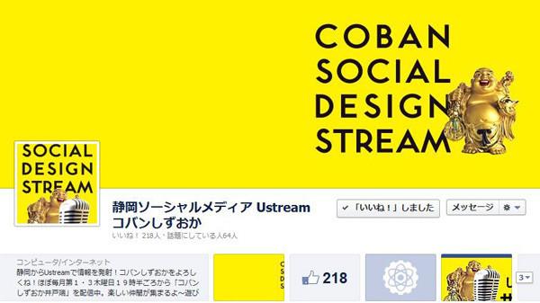 coban1