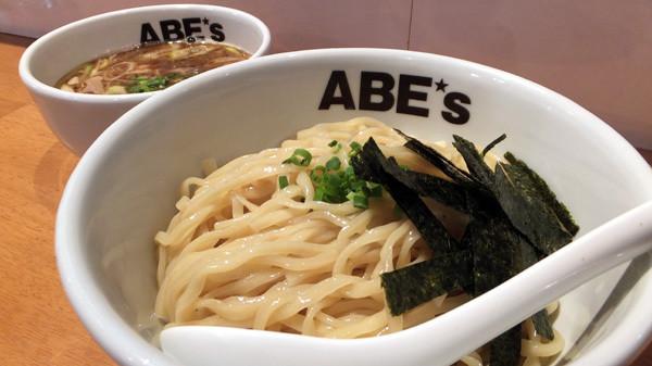 ABEs1
