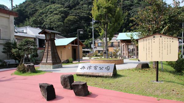 興津宿公園1