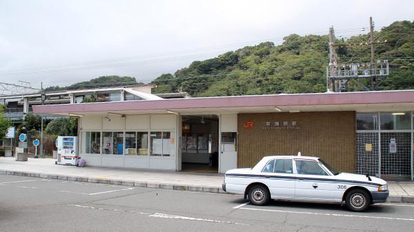新蒲原駅1