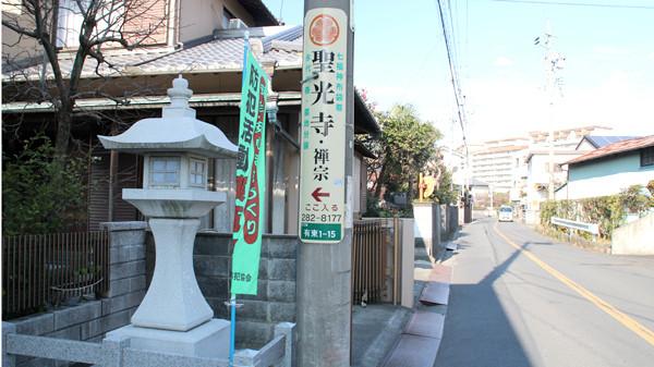 有東神社1