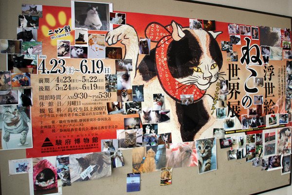 駿府博物館1