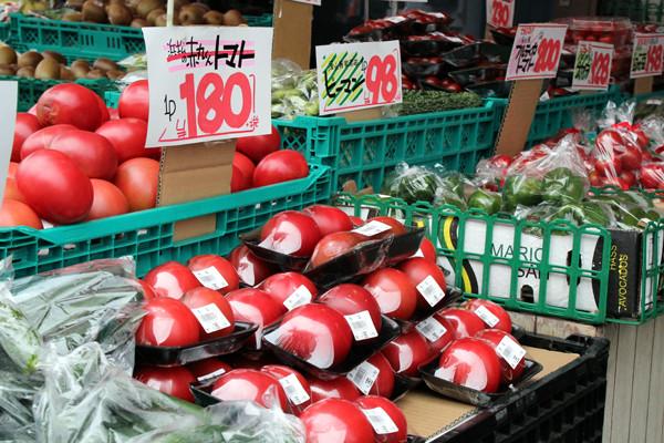 太田町市場1