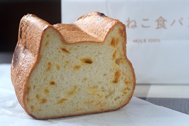 食パン 静岡 ねこねこ